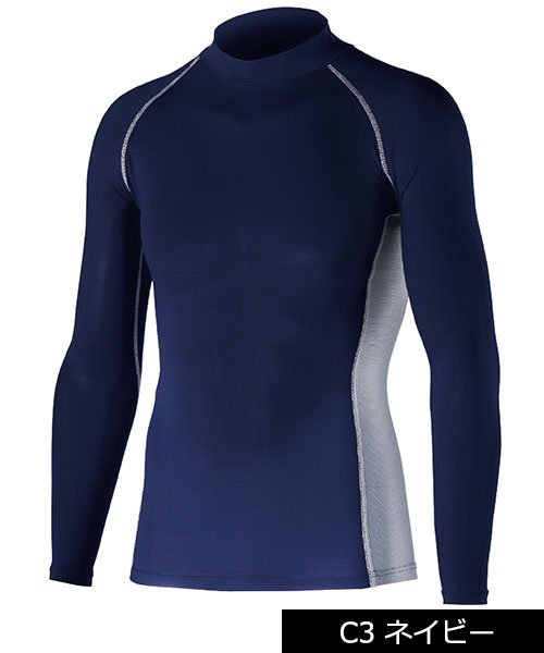 【おたふく手袋】JW-625 冷感・消臭パワーストレッチ長袖ハイネックシャツ「コンプレッション」のカラー4