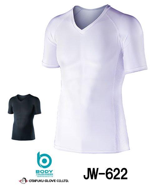 【おたふく手袋】JW-622 冷感パワーストレッチ半袖Vネックシャツ「コンプレッション」[春夏用]