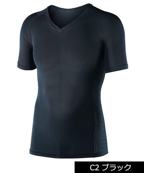 【おたふく手袋】JW-622 冷感パワーストレッチ半袖Vネックシャツ「コンプレッション」のカラー3