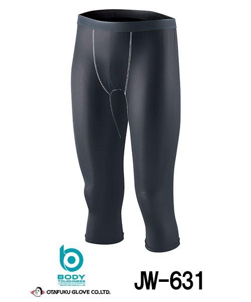 【おたふく手袋】JW-631 BT冷感パワテコ7分丈パンツ「7分丈タイツ」[春夏用]