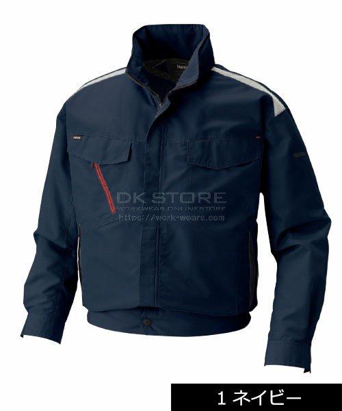 【サンエス】Kansaix空調風神服K1001 ブルゾン単品「空調服」のカラー2