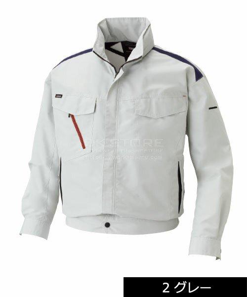 【サンエス】Kansaix空調風神服K1001 ブルゾン単品「空調服」のカラー3