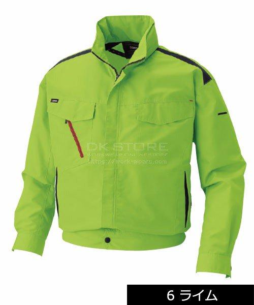 【サンエス】Kansaix空調風神服K1001 ブルゾン単品「空調服」のカラー4