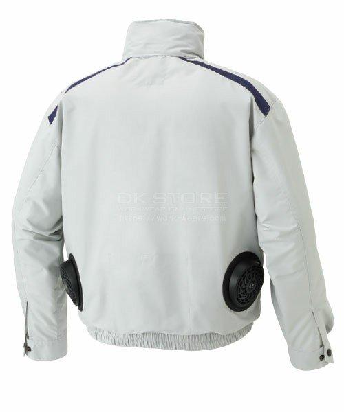 【サンエス】Kansaix空調風神服K1001 ブルゾン単品「空調服」のカラー5