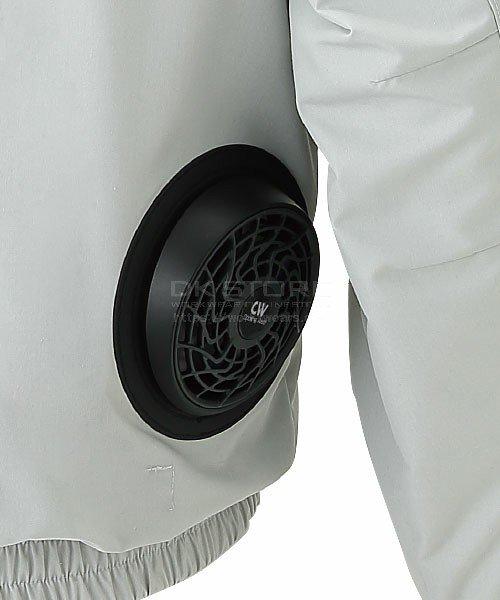 【サンエス】Kansaix空調風神服K1001 ブルゾン単品「空調服」のカラー7