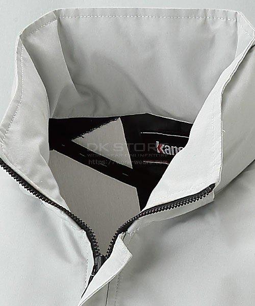 【サンエス】Kansaix空調風神服K1001 ブルゾン単品「空調服」のカラー8