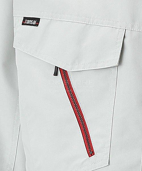 【サンエス】Kansaix空調風神服K1001 ブルゾン単品「空調服」のカラー9