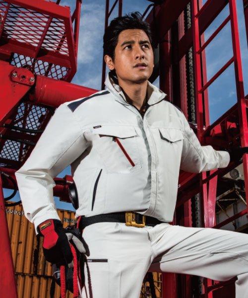 【サンエス】Kansaix空調風神服K1001 ファン・バッテリーセット「空調服」のカラー7