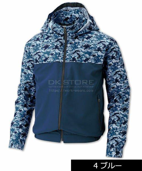 【サンエス】空調風神服KU92310 ブルゾン単品「空調服」のカラー2