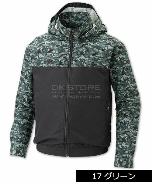 【サンエス】空調風神服KU92310 ブルゾン単品「空調服」のカラー4