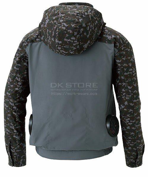 【サンエス】空調風神服KU92310 ブルゾン単品「空調服」のカラー5