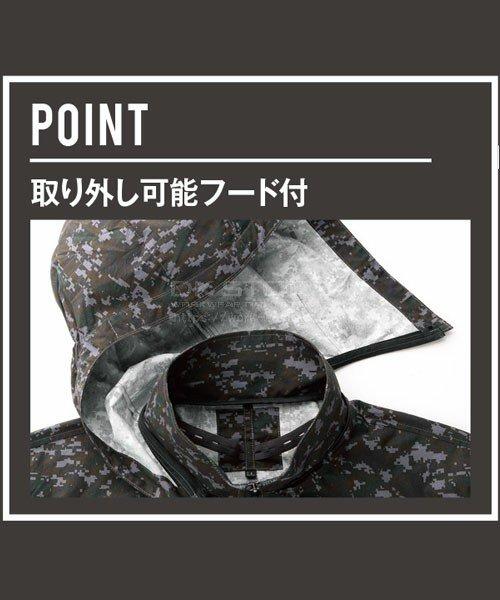 【サンエス】空調風神服KU92310 ブルゾン単品「空調服」のカラー6