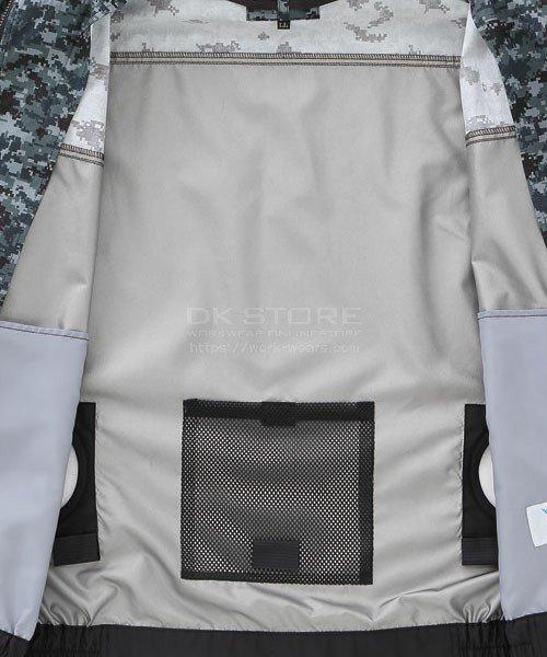 【サンエス】空調風神服KU92310 ブルゾン単品「空調服」のカラー9