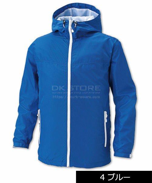 【サンエス】空調風神服KU90700 ブルゾン単品「空調服」のカラー2