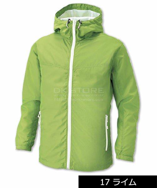 【サンエス】空調風神服KU90700 ブルゾン単品「空調服」のカラー3
