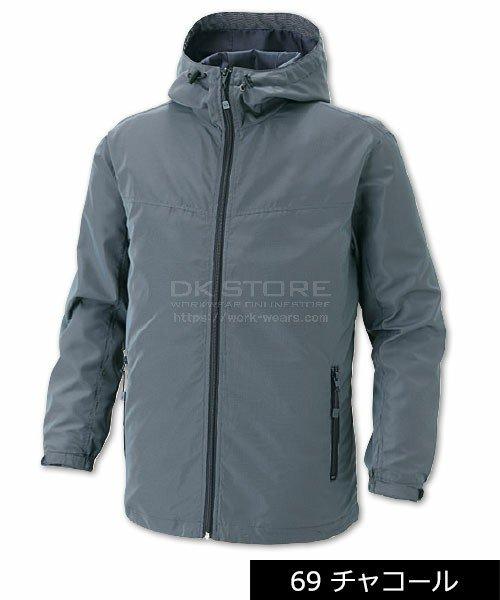 【サンエス】空調風神服KU90700 ブルゾン単品「空調服」のカラー4