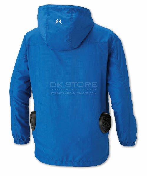 【サンエス】空調風神服KU90700 ブルゾン単品「空調服」のカラー5
