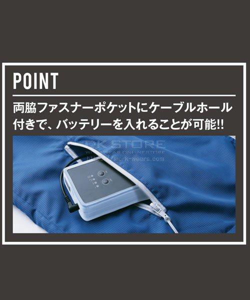 【サンエス】空調風神服KU90700 ブルゾン単品「空調服」のカラー6