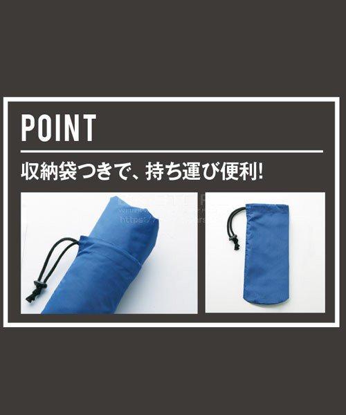【サンエス】空調風神服KU90700 ブルゾン単品「空調服」のカラー7