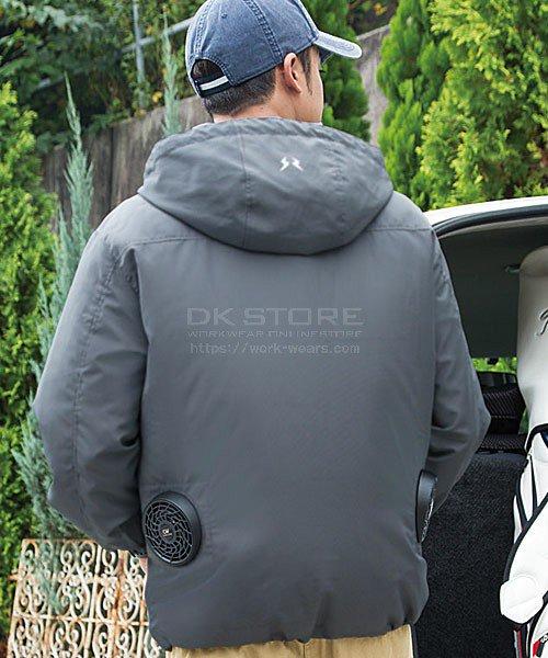 【サンエス】空調風神服KU90700 ブルゾン単品「空調服」のカラー10