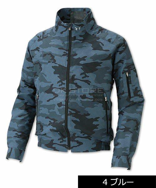 【サンエス】空調風神服KU90300 ブルゾン単品「空調服」のカラー2