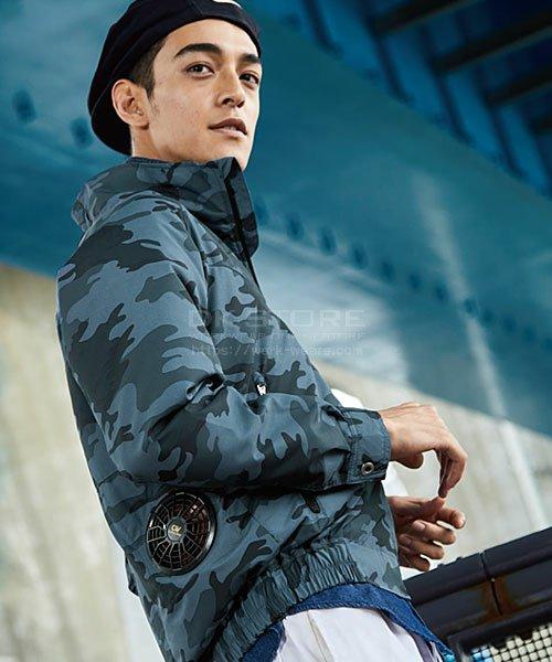 【サンエス】空調風神服KU90300 ブルゾン単品「空調服」のカラー12