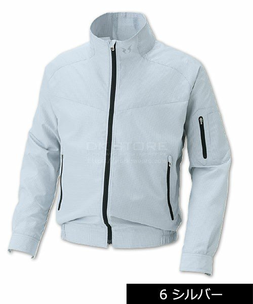 【サンエス】空調風神服KU90300 ブルゾン単品「空調服」のカラー3