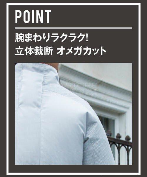 【サンエス】空調風神服KU90300 ブルゾン単品「空調服」のカラー8