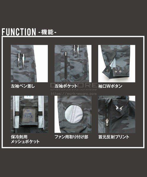 【サンエス】空調風神服KU90300 ブルゾン単品「空調服」のカラー9