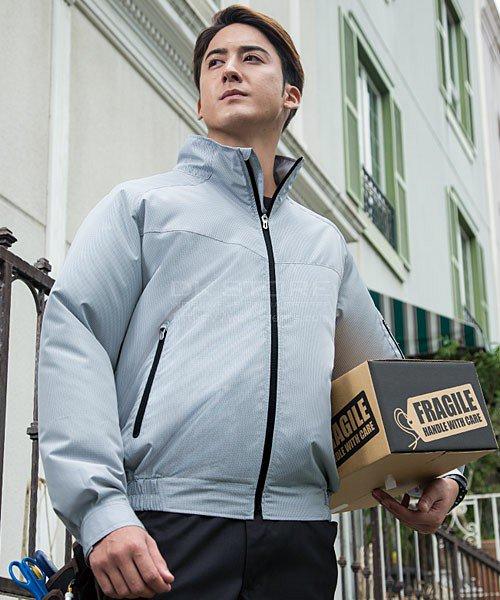 【サンエス】空調風神服KU90300 ブルゾン単品「空調服」のカラー10