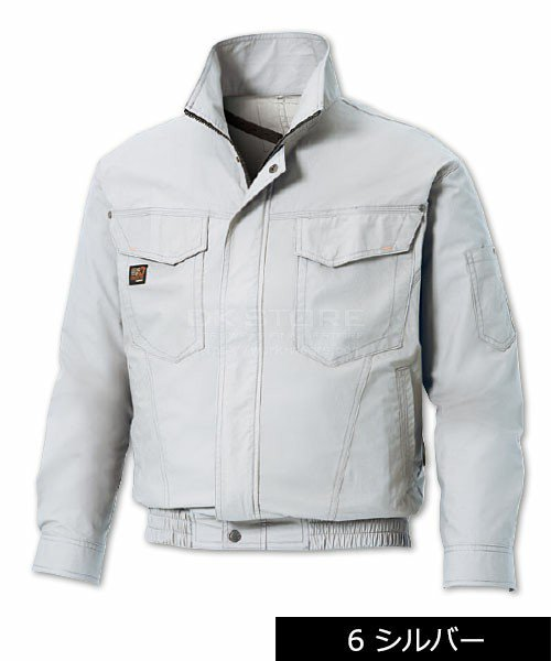 【サンエス】空調風神服KU91400 ブルゾン単品「空調服」のカラー2