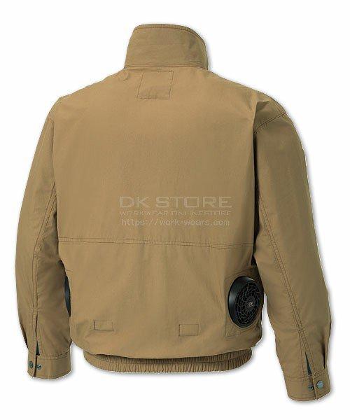 【サンエス】空調風神服KU91400 ブルゾン単品「空調服」のカラー5