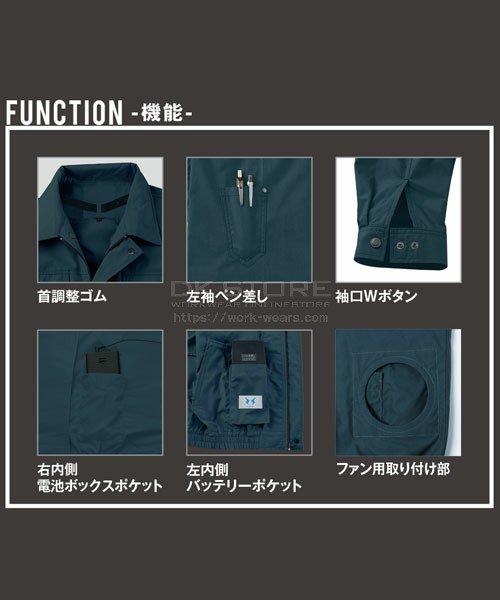 【サンエス】空調風神服KU91400 ブルゾン単品「空調服」のカラー6