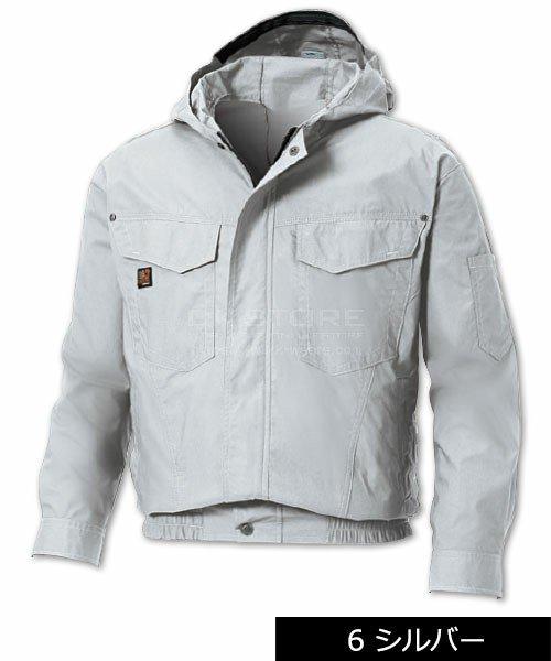 【サンエス】空調風神服KU91410 ブルゾン単品「空調服」のカラー2