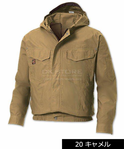 【サンエス】空調風神服KU91410 ブルゾン単品「空調服」のカラー3