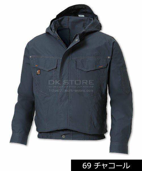 【サンエス】空調風神服KU91410 ブルゾン単品「空調服」のカラー4