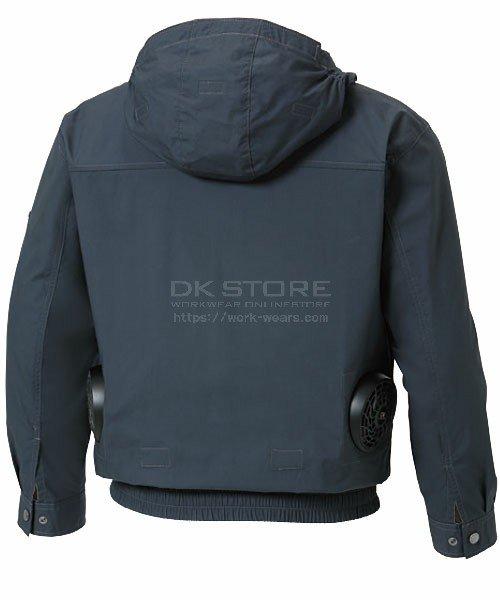 【サンエス】空調風神服KU91410 ブルゾン単品「空調服」のカラー5