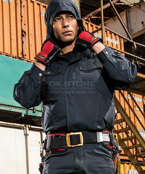 【サンエス】空調風神服KU91410 ブルゾン単品「空調服」のカラー7