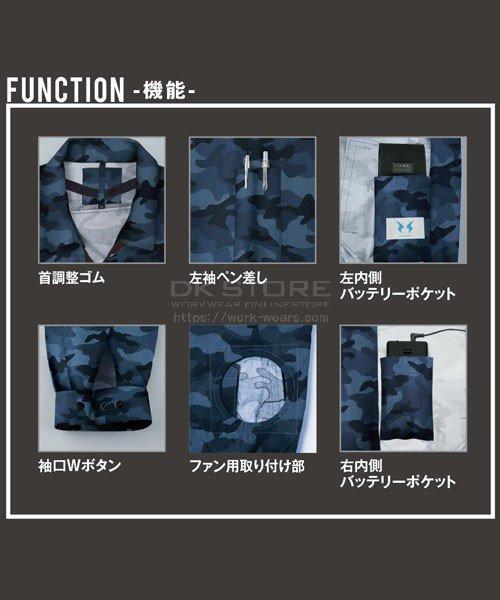 【サンエス】空調風神服KU91310 ブルゾン単品「空調服」のカラー6