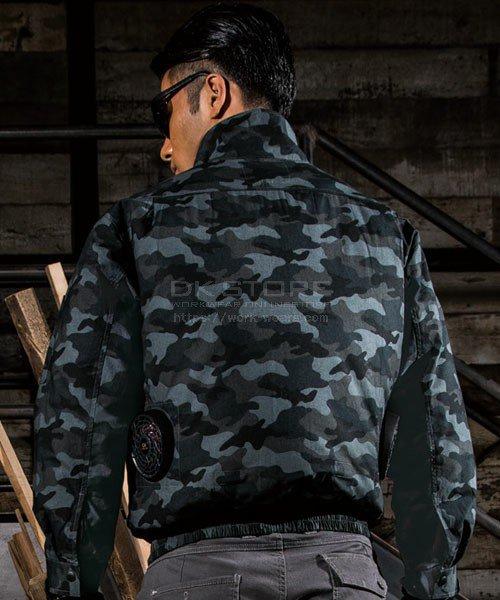 【サンエス】空調風神服KU91310 ブルゾン単品「空調服」のカラー8