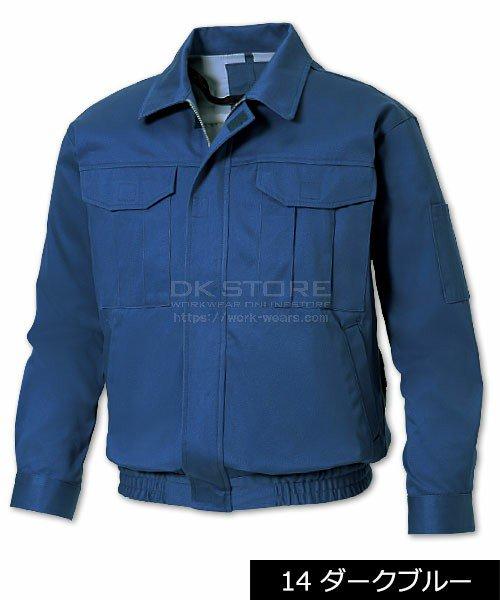 【サンエス】空調風神服KU90600 ブルゾン単品「空調服」のカラー2