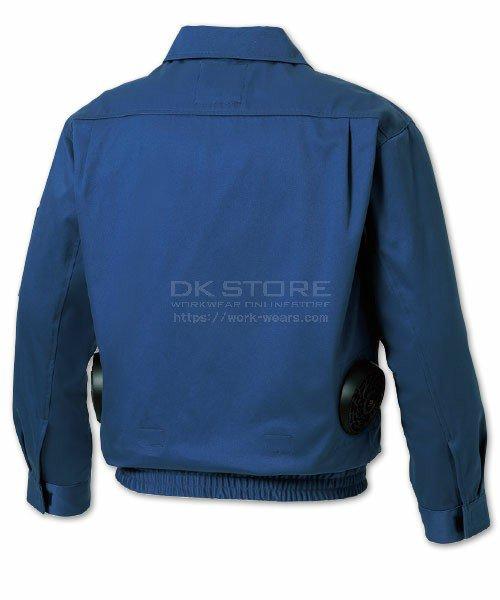 【サンエス】空調風神服KU90600 ブルゾン単品「空調服」のカラー3