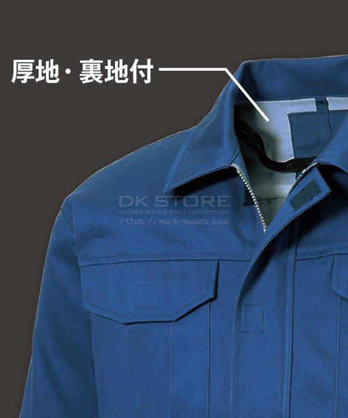 【サンエス】空調風神服KU90600 ブルゾン単品「空調服」のカラー5