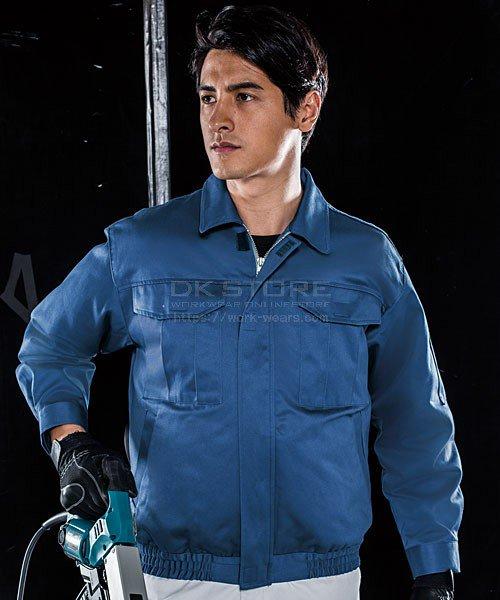 【サンエス】空調風神服KU90600 ブルゾン単品「空調服」のカラー6