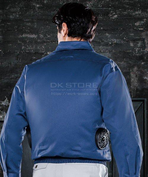 【サンエス】空調風神服KU90600 ブルゾン単品「空調服」のカラー7