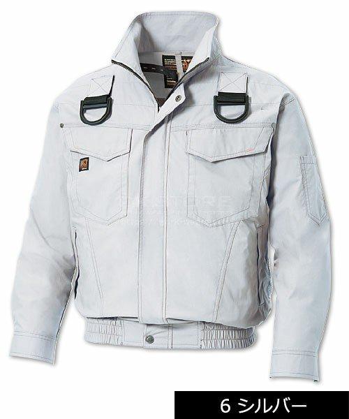 【サンエス】空調風神服KU91400F ブルゾン単品「空調服」のカラー2