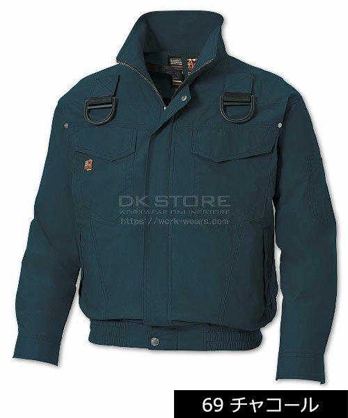 【サンエス】空調風神服KU91400F ブルゾン単品「空調服」のカラー4