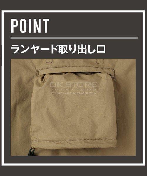 【サンエス】空調風神服KU91400F ブルゾン単品「空調服」のカラー6