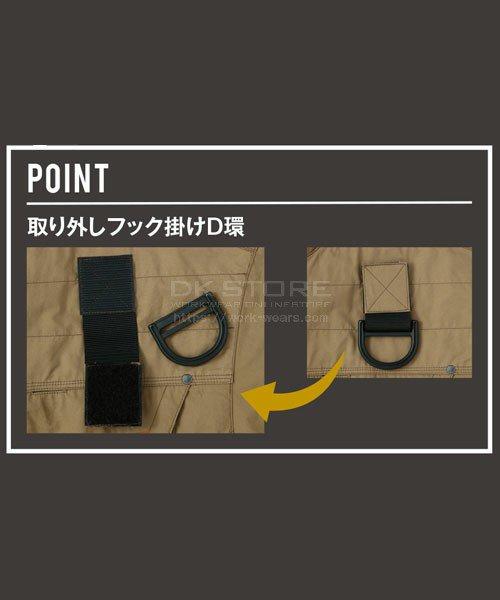【サンエス】空調風神服KU91400F ブルゾン単品「空調服」のカラー8