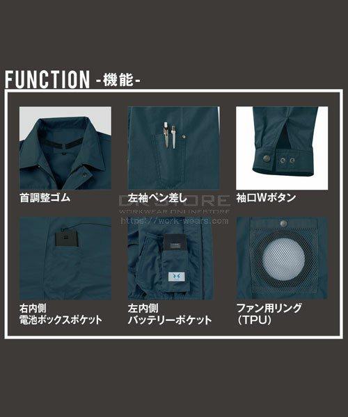 【サンエス】空調風神服KU91400F ブルゾン単品「空調服」のカラー9